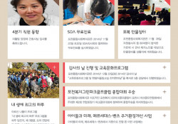 2014 웹진 6호 - 전체페이지