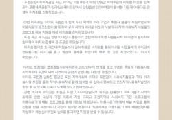 2014 웹진 6호 -메인기사