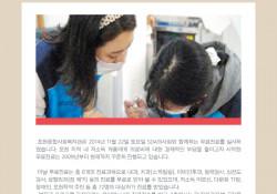 2014 웹진 6호-서브기사