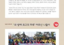 2014 웹진 6호 기사 1